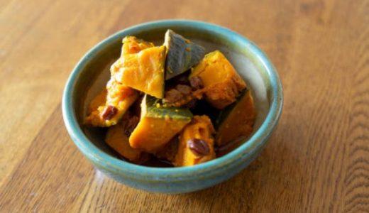 かぼちゃの煮物をほくほくしっとりさせる方法|砂糖をまぶす・品種は?