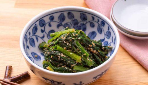 ほうれん草の常備菜の日持ち|冷凍でつくおき!お弁当に便利な保存方法