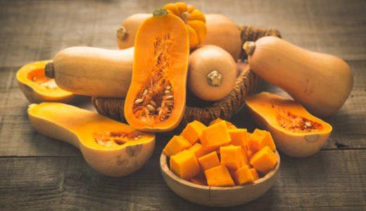 バターナッツかぼちゃの保存期間|冷蔵・冷凍保存方法|腐るとどうなる?