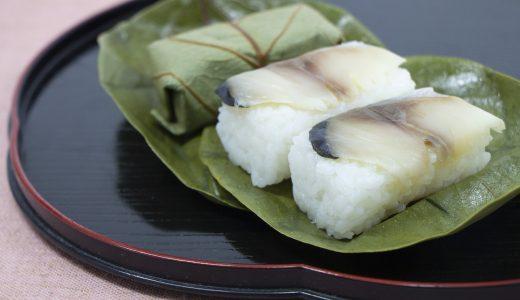 柿の葉寿司は冷凍保存できる?解凍方法は?どれぐらい日持ちする?