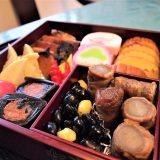 おせち料理を食べる意味は?正月の定番おせち料理の歴史や具材毎の意味を解説!