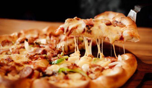 妊娠中(妊婦)でもピザ用チーズ(とろけるチーズ)は食べられる?危険?