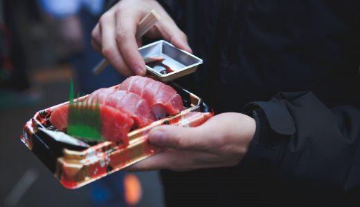 キハダマグロの水銀の含有量は?魚の水銀ランキングを紹介!胎児への影響は?
