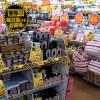 関東圏の家電アウトレット店舗まとめ2016!ヤマダ電機、ビックカメラ、コジマ、ジョーシン一覧
