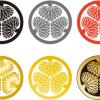 苗字から家紋を調べる方法!検索に便利サイトで家の由来・ルーツを探る!家紋一覧表&名字家紋ランキング100